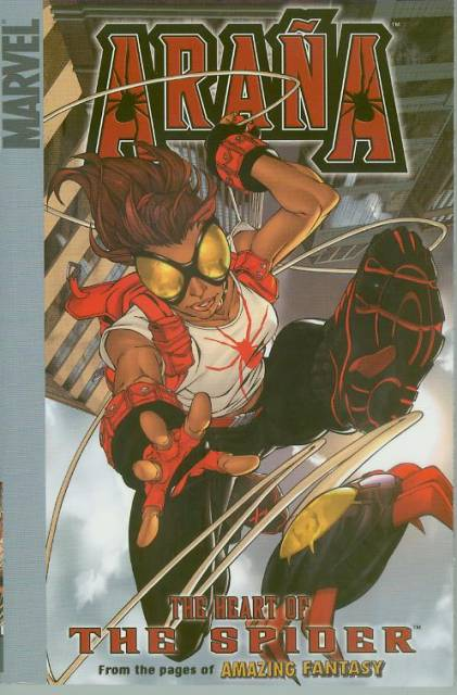Araña: The Heart of the Spider
