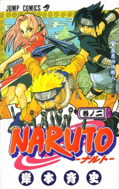Naruto Vol. 2 JPN (Jun 2000)