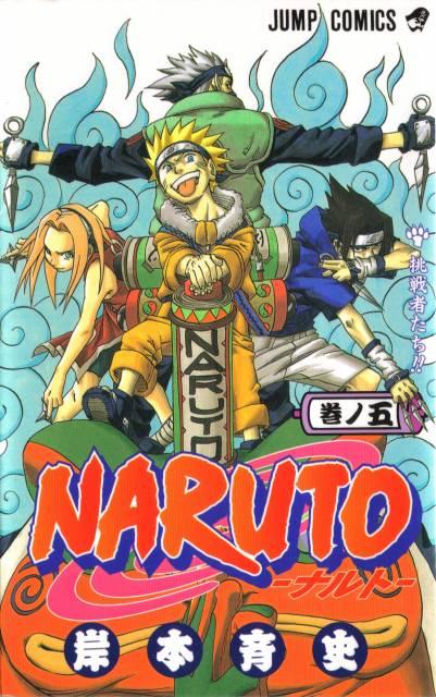 Naruto Vol. 5 JPN (Dec 2000)