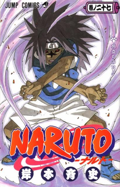 Naruto Vol. 27 JPN (Apr 2005)