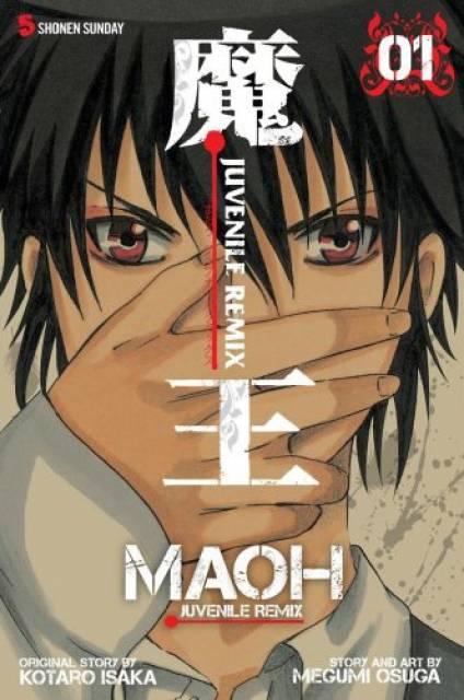 Maoh: Juvenile Remix