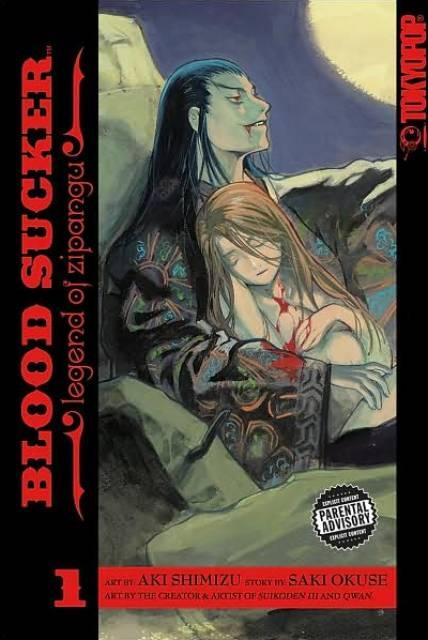 Blood Sucker: Legend of Zipangu