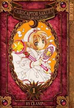 Cardcaptor Sakura: Master of the Clow