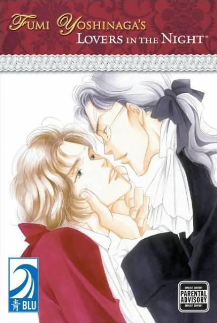 Fumi Yoshinaga's: Lovers in the Night