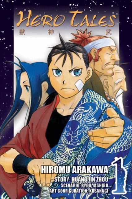 Hero Tales: Juushin Enbu