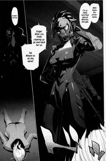 Miki stealth kills