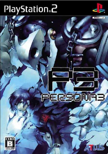 Persona 3 PS2 JPN (Jul 2006)