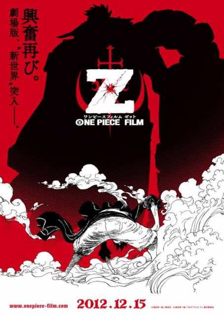 One Piece Film Z JPN (2012)
