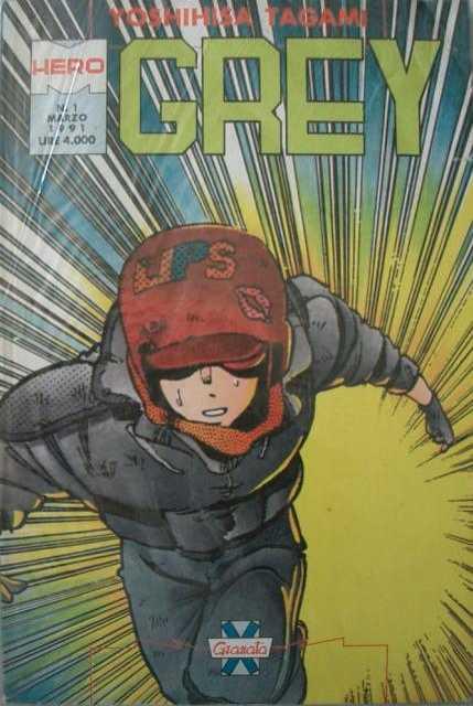 Manga Hero I Serie