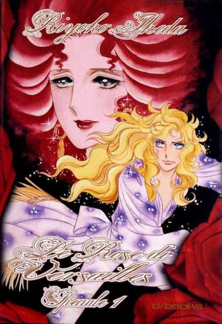 Le Rose di Versailles Speciale