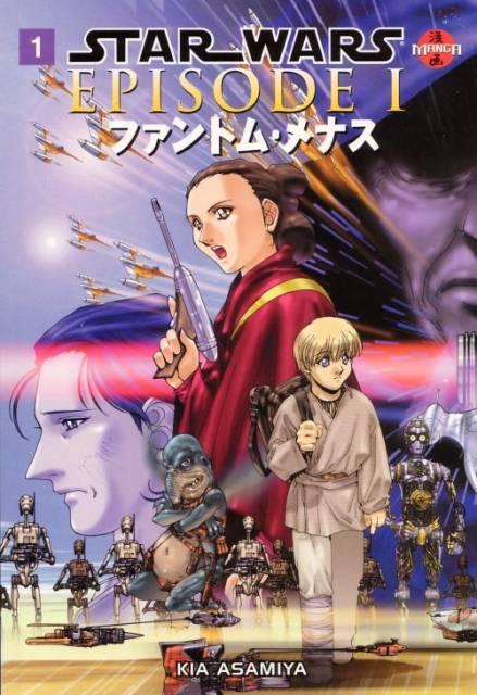 Manga Star Wars: The Phantom Menace