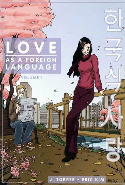 Love As A Foreign Language