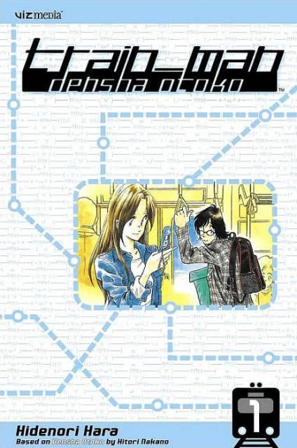 Train_Man: Densha Otoko