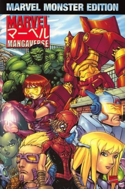 Marvel Monster Edition