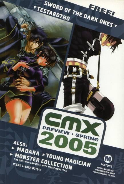 CMX Manga Sampler