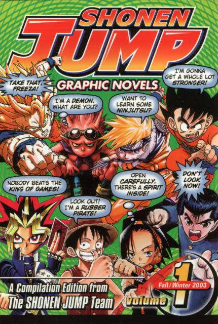 Shonen Jump Compilation