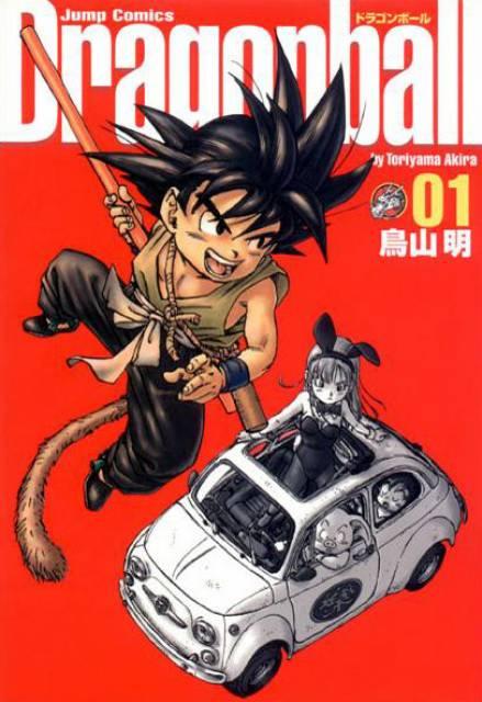 Dragonball Kanzenban