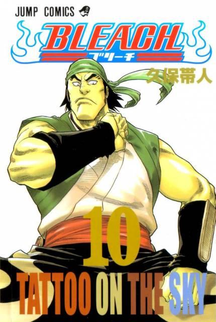 BLEACH Vol. 10 JPN (Nov 2003)