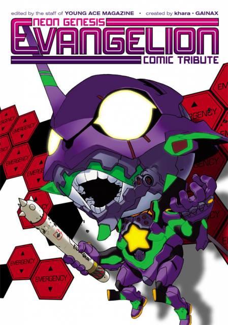 Neon Genesis Evangelion: Comic Tribute