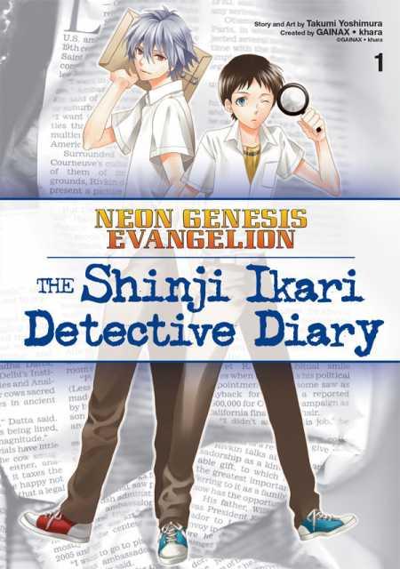 Neon Genesis Evangelion: The Shinji Ikari Detective Diary