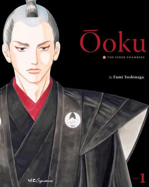 Ōoku: The Inner Chambers