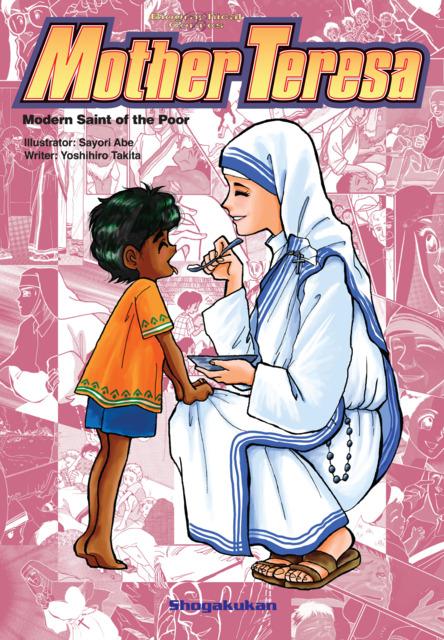 Biographical Comics: Mother Teresa