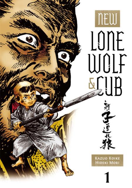 New Lone Wolf & Cub