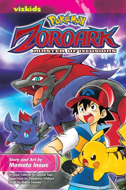 Pokémon – Zoroark: Master of Illusions