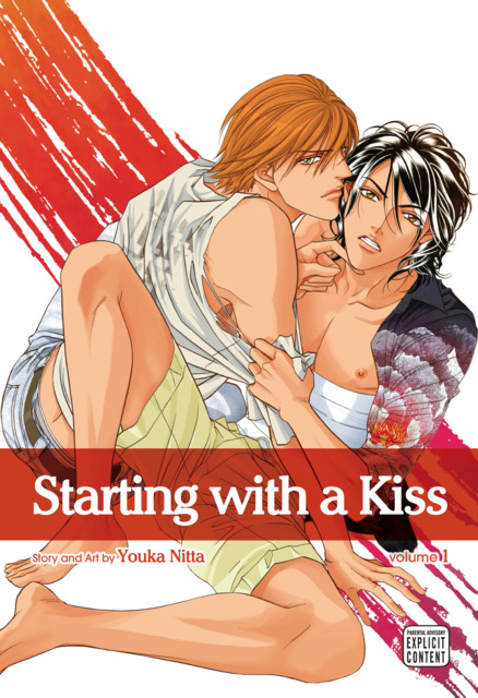 Starting with a Kiss