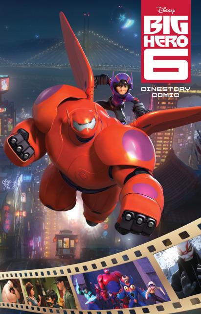 Disney's Big Hero 6 Cinestory Comic