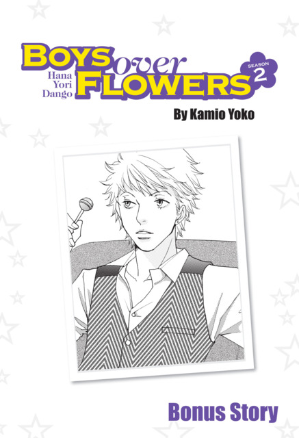 Boys Over Flowers Season 2: Side Story