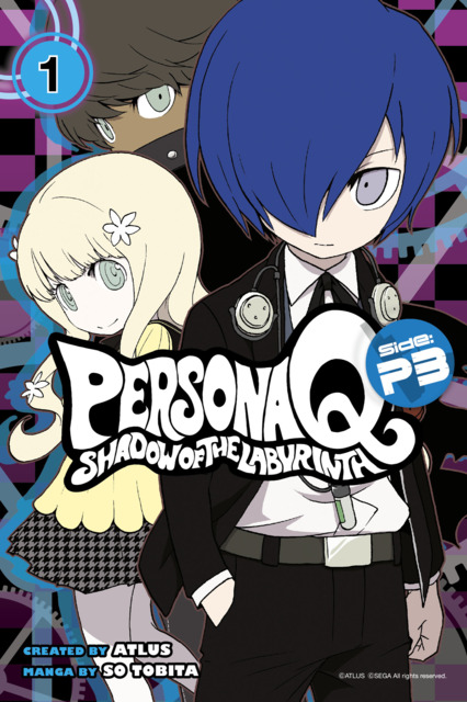 Persona Q: Shadow of the Labyrinth Side: P3