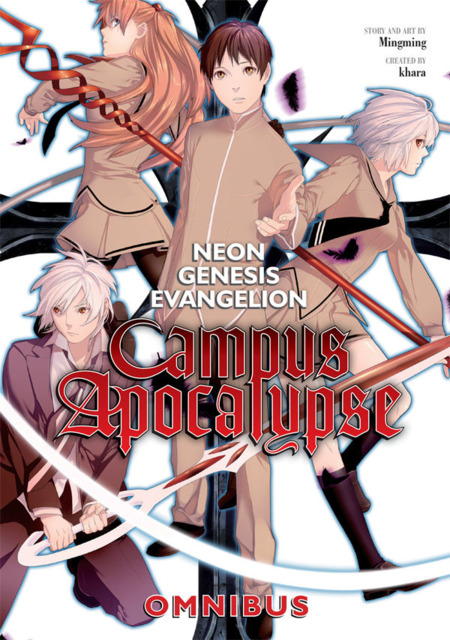 Neon Genesis Evangelion: Campus Apocalypse Omnibus