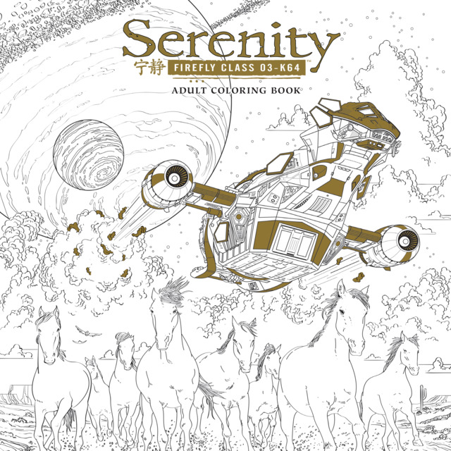 Serenity: Firefly 03-K64 Adult Coloring Book