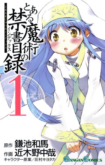 Toaru Majutsu no Kinsho Mokuroku