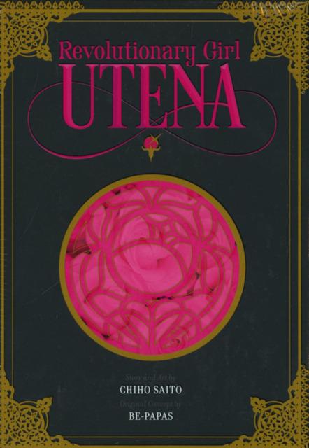 Revolutionary Girl Utena Complete Deluxe Box Set