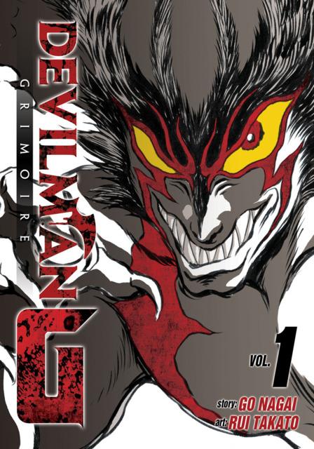 Devilman Grimoire