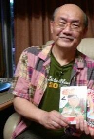 Shigeru Tsuchiyama