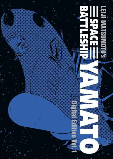 Space Battleship Yamato: Digital Edition