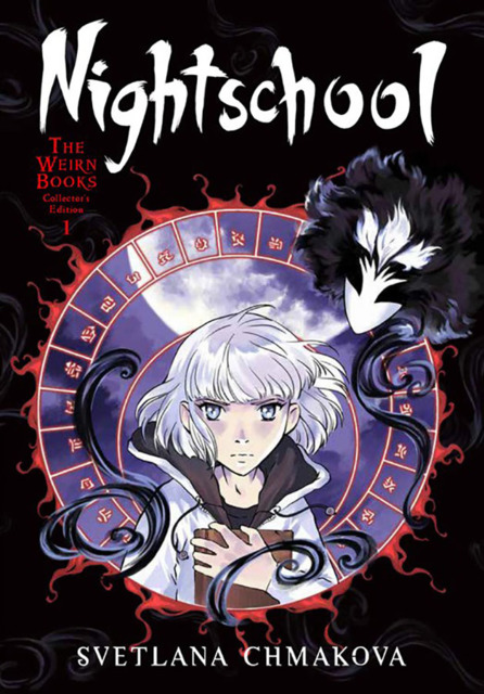 Nightschool: The Weirn Books Collector's Edition