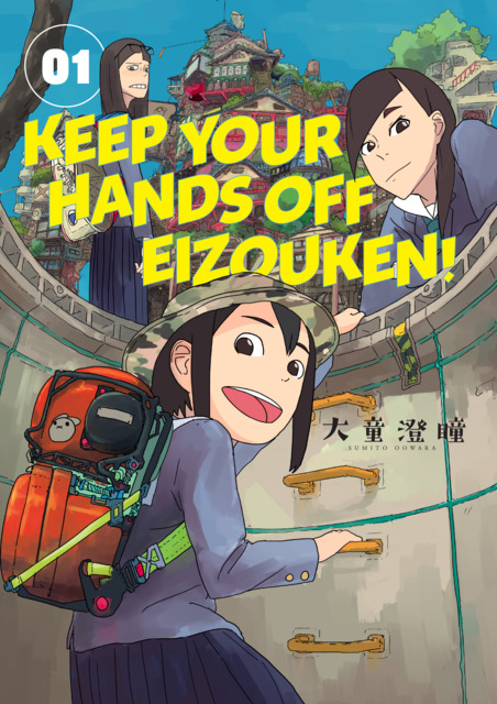 Keep Your Hands Off Eizouken!
