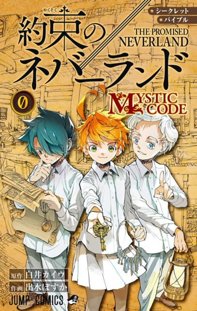 The Promised Neverland Mystic Code