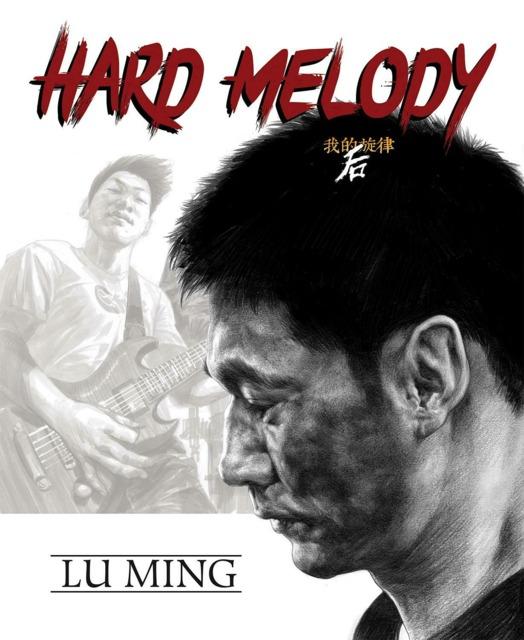 Hard Melody