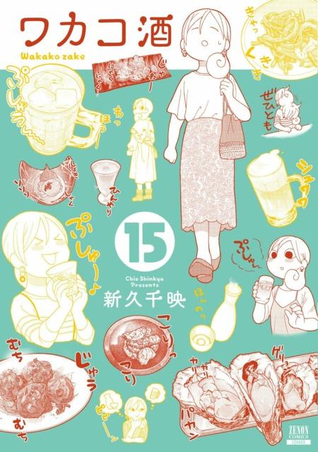 Vol. 15