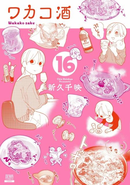 Vol. 16