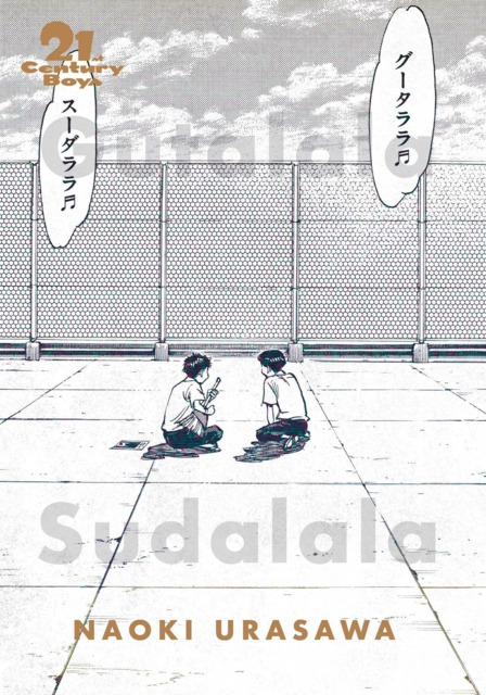 21st Century Boys: The Perfect Edition