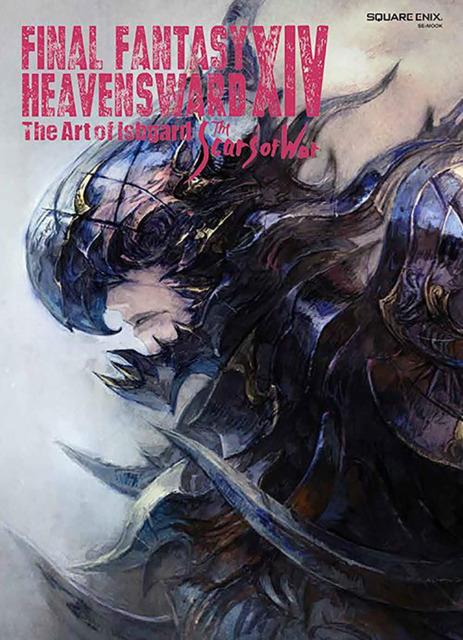 Final Fantasy XIV: Heavensward: The Art of Ishgard -Scars of War-