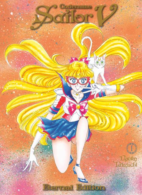 Codename: Sailor V Eternal Edition