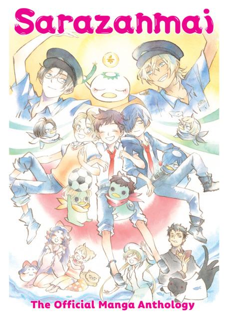 Sarazanmai: The Official Manga Anthology