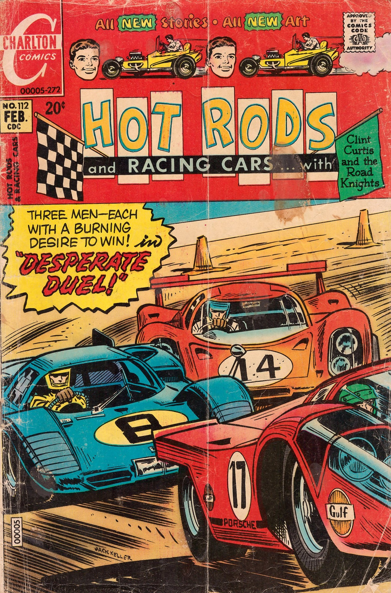 I love this cover because it reminds me of my old Tyco slot cars set